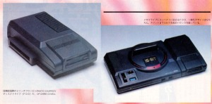 Drive de disquetes do Mega Drive