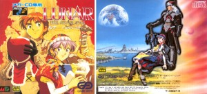 Lunar: The Silver Star (GameArts, 1992)