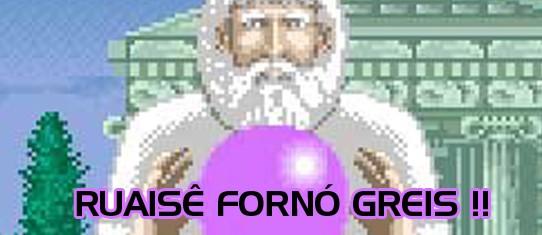 O jogo escolhido para hoje é o Stormlord
